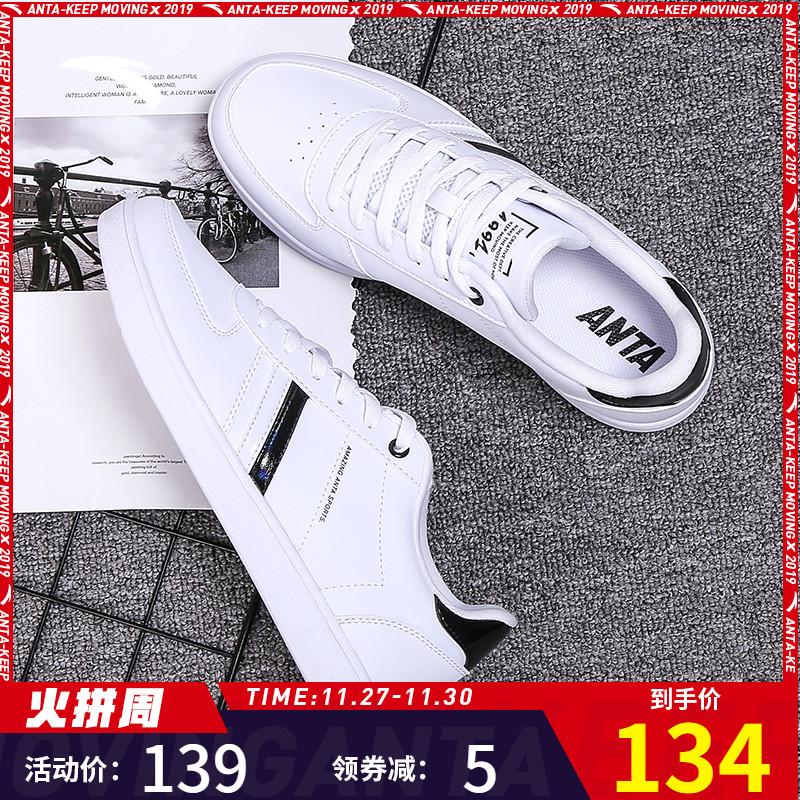 安踏板鞋男鞋2019新款秋冬季官网正品男士平板鞋休闲运动小白鞋子