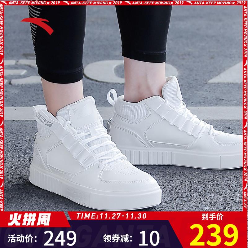 安踏板鞋男鞋官网2019冬季新款韩版潮保暖高帮平板小白鞋休闲鞋子
