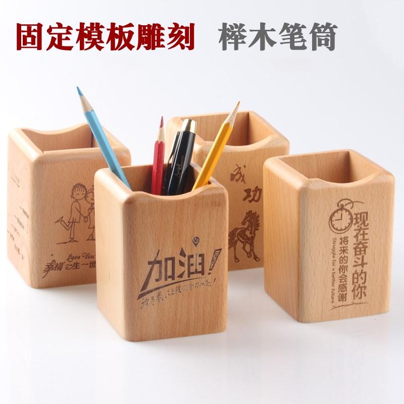 木质笔筒创意办公用品实木笔筒摆件 方形榉木多功能桌面收纳笔筒