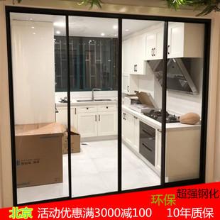 窄边厨房推拉门铝镁合金客厅阳台卫生间移门钢化玻璃隔断门折叠门
