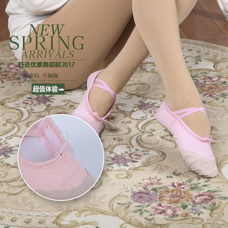 儿童舞蹈鞋女芭蕾舞鞋花边蝴蝶结软底练功鞋女童猫爪鞋表演跳舞鞋