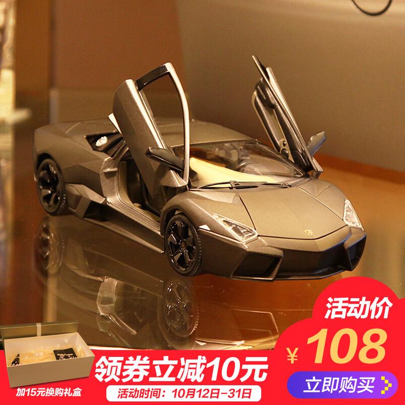 汽车模型1 24跑车