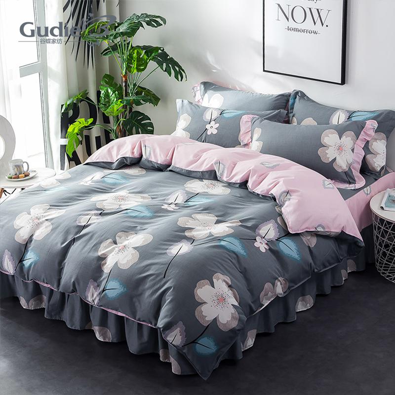 Свадебные постельные комплекты Артикул 530924890502