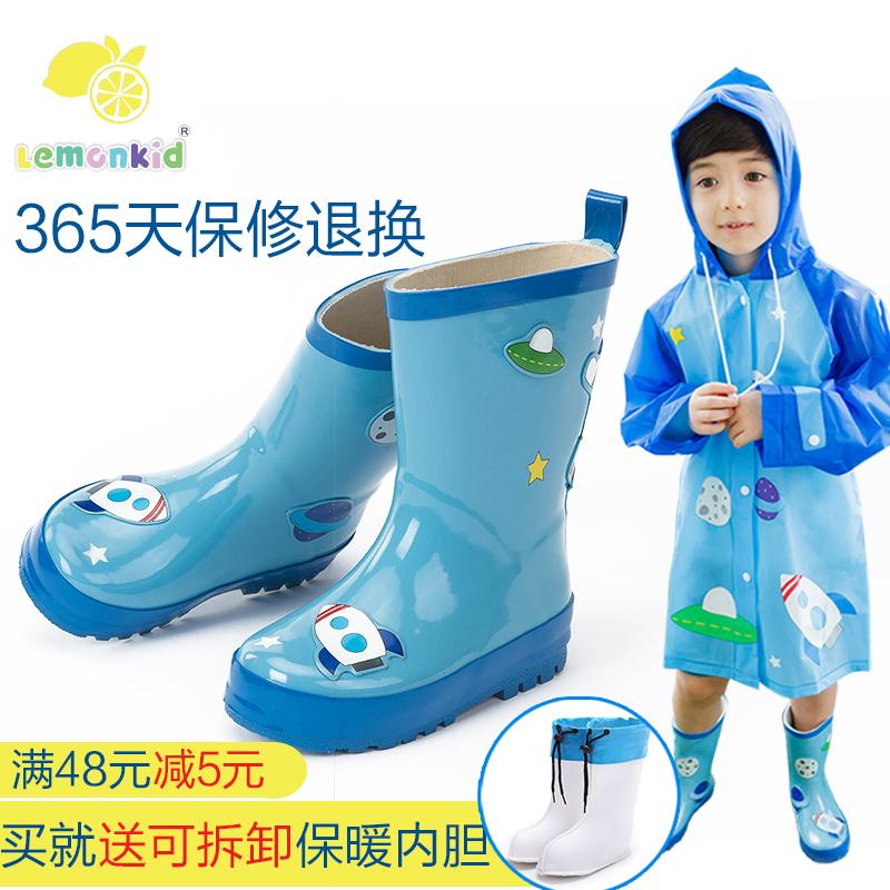 韩国女童雨靴