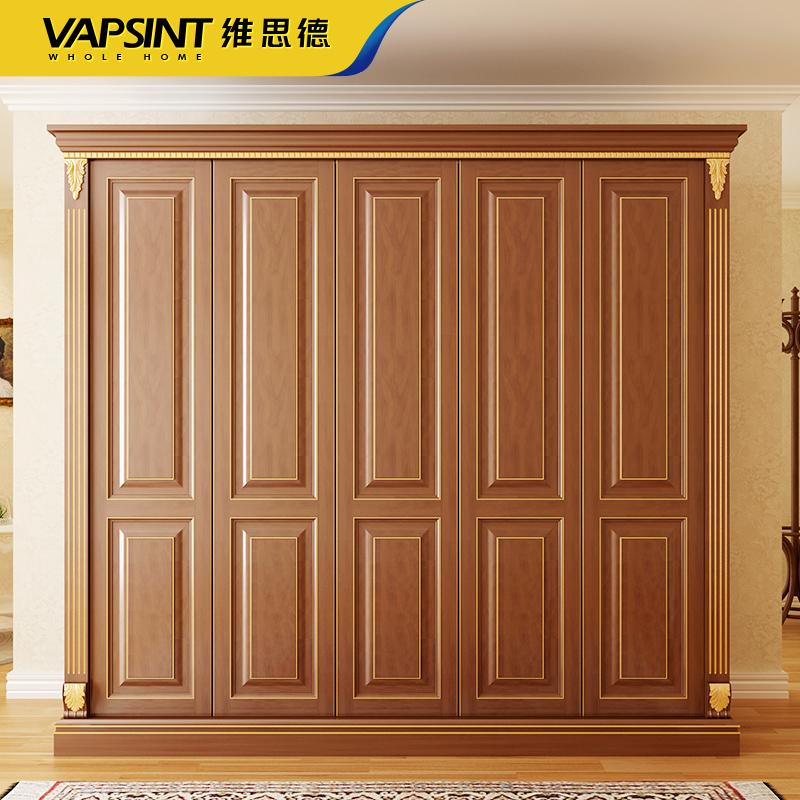 维思德推拉门实木衣柜VYG8680