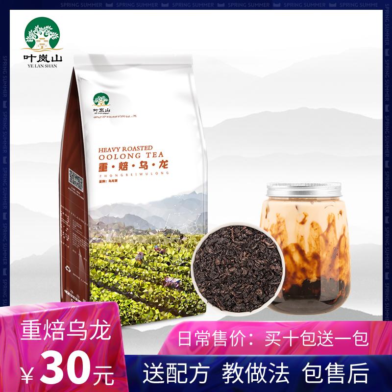 Высокогорный чай Артикул 39512564618