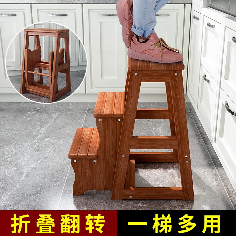 Складные стулья Артикул 592927912481