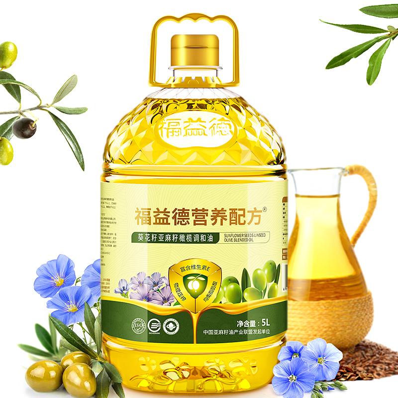 福益德 物理压榨特级橄榄油葵花籽亚麻籽调和油食用植物炒菜油5L