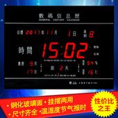电子表挂钟LED数码时钟数字壁挂家用 万年历电子钟客厅新款2017