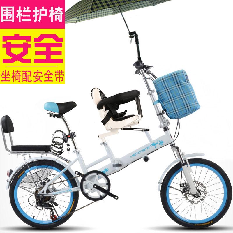 儿童双人自行车