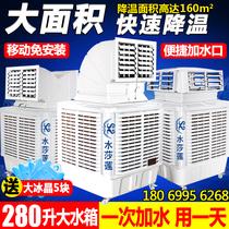 奥克斯空调扇制冷风机单冷风扇家用移动加湿冷气扇制冷器小型空调