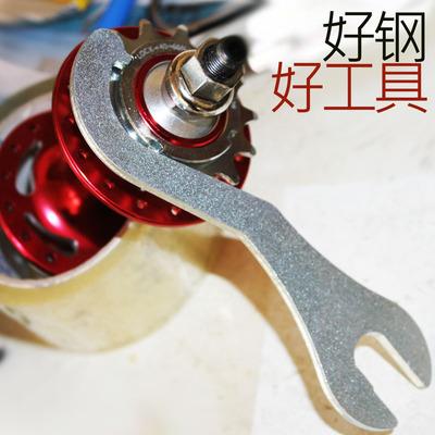 死飞飞轮锁环锁紧扳手拆卸工具 逼紧锁环扳手钩子 自行车脚踏扳手
