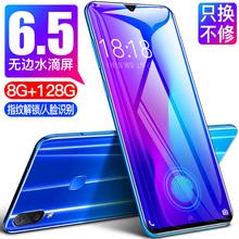2019新款黑鲨X23plus6.5寸水滴屏全网通4G网络8G运行游戏智能手机