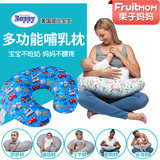 Boppy postpartum breastfeeding pillow pregnant women feeding mat baby learning pillow belt waist multi-function anti-spitting milk baby pillow
