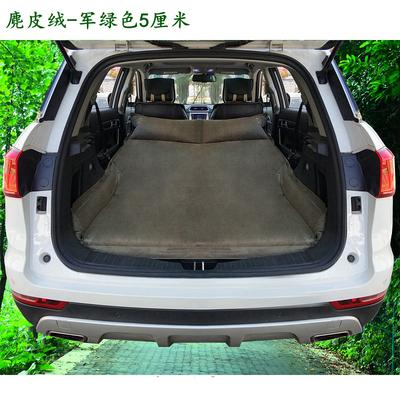 宝骏310W/510车载充气床SUV后备箱睡垫气垫汽车旅行车用车震床垫