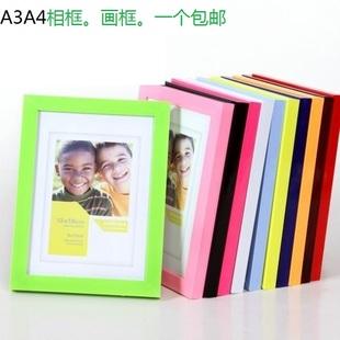 4K8K画框摆台挂墙 塑料相框A3A46寸7寸8寸10寸16寸定做加厚版