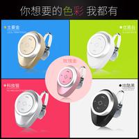 微型超小耳机