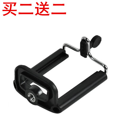 6寸通用三脚架手机转接头自拍神器杆夹子拍照座相机固定手机云台