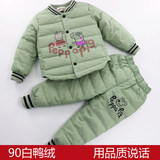 Broken code clearance baby down jacket bold boy and girl light white duck down baby baby children set autumn and winter