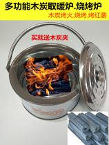 小号火炉炭煤炉子烧水取暖家用煤球炉蜂窝煤炉子新房乔迁煤球炉