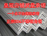 High quality 304 stainless steel angle steel 40*40*4 stainless steel 4# angle steel stainless steel 304 angle steel 6 m