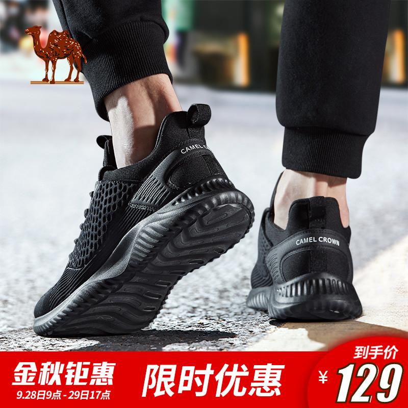 时尚轻便跑步鞋