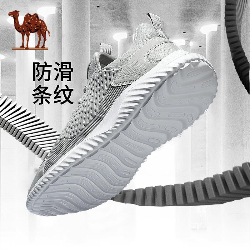 骆驼运动鞋男 时尚休闲鞋学生百搭黑色跑鞋潮流男鞋轻便跑步鞋女