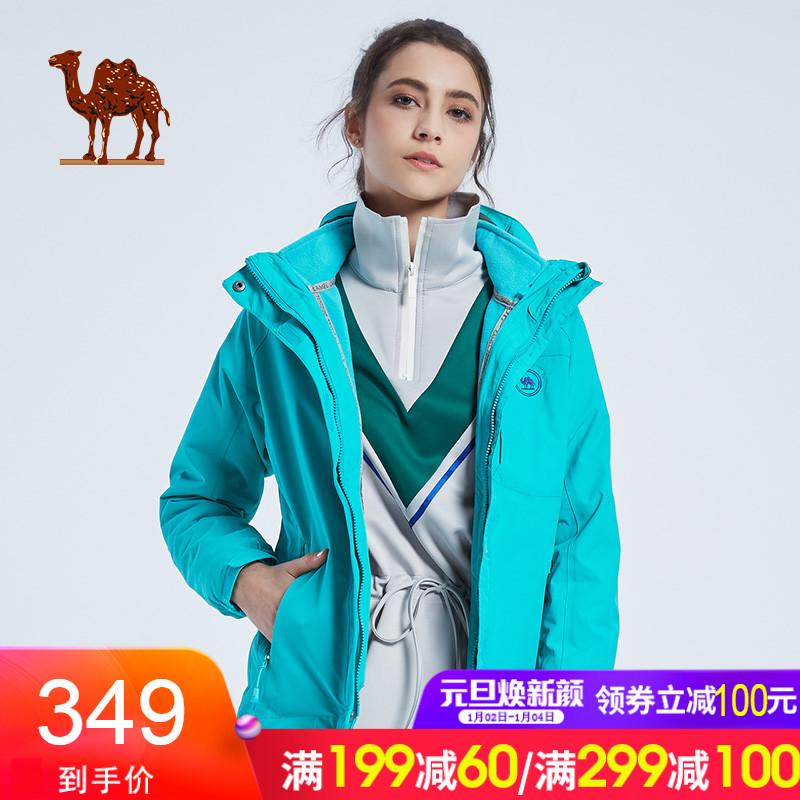 骆驼户外 三合一冲锋衣女保暖防风耐磨两件套女加厚加绒女冲锋衣