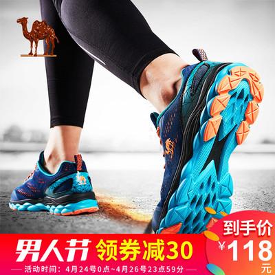 骆驼运动鞋 男 跑步鞋透气网面休闲鞋夏季轻便潮鞋子减震跑鞋男鞋