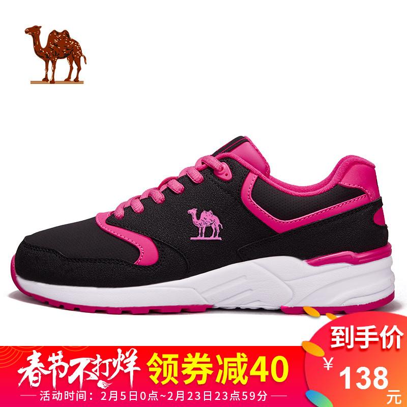 骆驼复古女款运动鞋 女防滑耐磨跑鞋轻便休闲跑步鞋