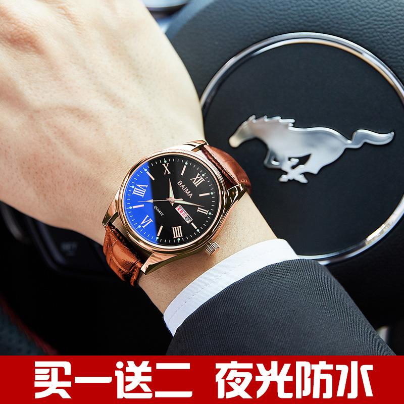 男手表 机械表