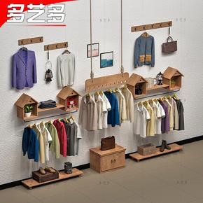 复古创意服装店挂衣架实木货架衣帽架展示架上墙正侧挂架吊架组合