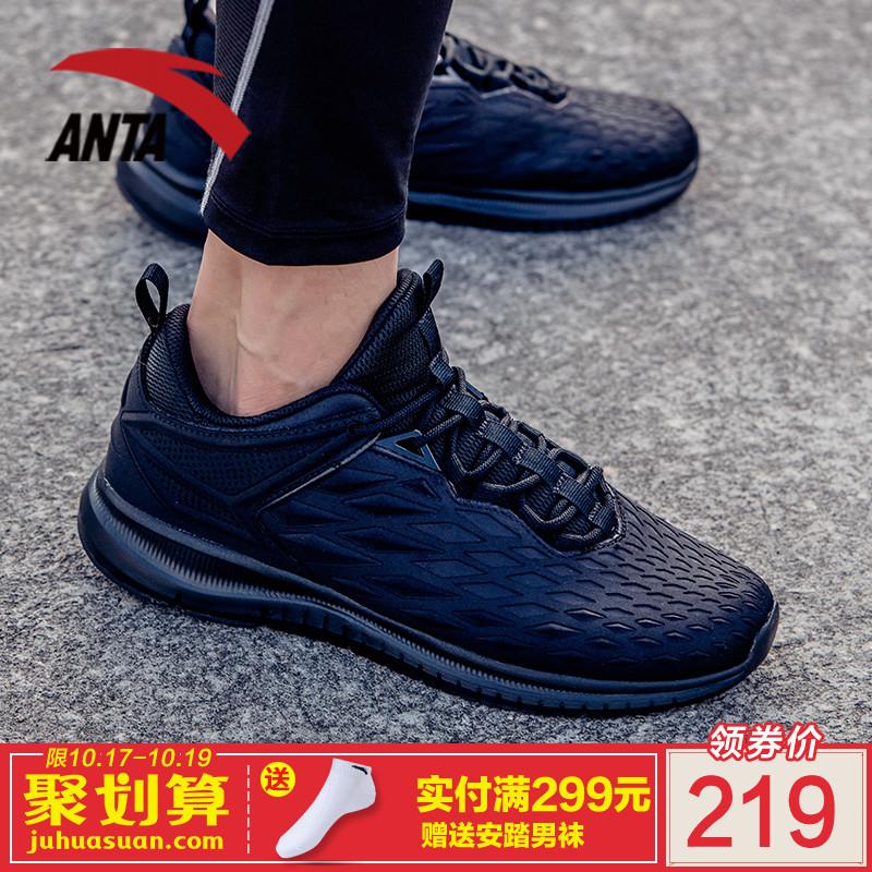 安踏男鞋跑步鞋2018秋季新款黑武士休闲鞋舒适跑步运动鞋健走鞋男