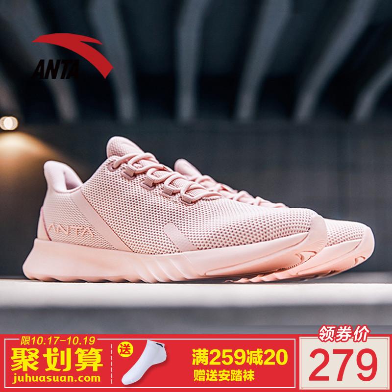 安踏女鞋跑步鞋2018秋季新款休闲健步鞋轻便舒适运动鞋女12835551