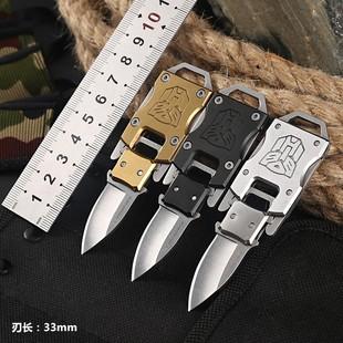 新款 迷你小刀随身多功能军刀钥匙扣便携折叠刀荒野直刀户外刀具