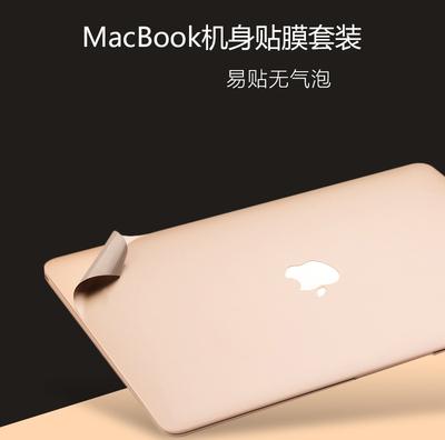 苹果笔记本保护膜全套air13电脑macbook12外壳pro13.3贴纸15寸mac