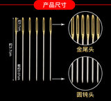 Cross-stitch Golden-tail Needle Special Set 11CT24 Needle Round and blunt-head Needle Embroidery Needle for Three-strand Embroidery