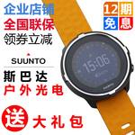 suunto颂拓斯巴达spartan baro极速光电心率GPS户外跑步智能手表