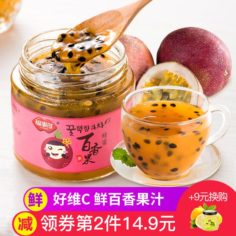 福事多蜂蜜百香果茶500g泡水喝的饮品女冲泡网红水果茶果酱柚子茶