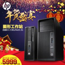 惠普/HP Z240图形工作站i7-7700/P600台式机GPU渲染制图电脑主机