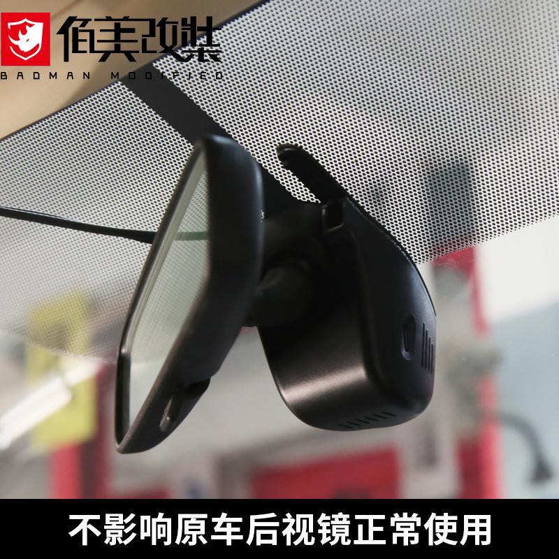 奇骏行车记录仪专用于14-17款日产奇骏隐藏式记录仪双镜改装配件