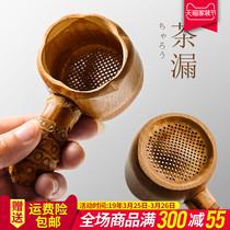 老竹根茶漏茶滤竹制竹孔过滤器功夫茶具创意竹子滤茶禅意茶道配件