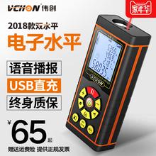 伟创 激光测距仪高精度红外线手持距离测量仪量房仪电子尺激光尺