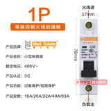 梅兰日兰Air Switch Miniature Circuit Breaker Air Leakage Protector Air Open Household Protection Air Switch