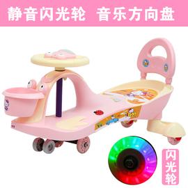 儿童扭扭车万向轮女宝宝摇摆车1-3-6岁滑滑玩具妞妞车滑行溜溜车图片