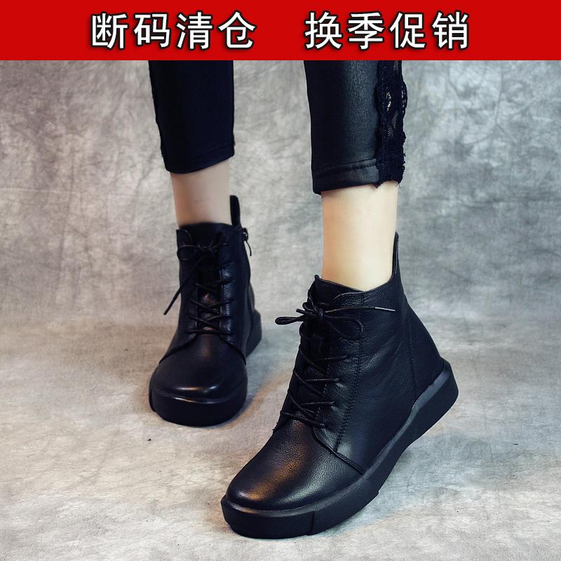 真皮女靴厚底马丁靴加绒短靴
