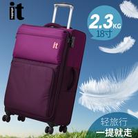 it luggage轻体拉杆箱8轮万向轮旅行箱18/26/30寸多彩拼色可扩容