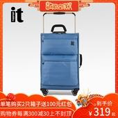 it luggage轻体拉杆箱行李箱万向轮旅行箱登机托运防水带锁软箱