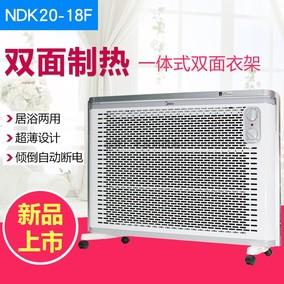美的取暖器NDK20-18F/F1居浴两用浴室防水家用速热暖器电暖器18AW