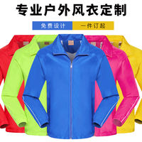 Advertising windbreaker custom overalls long-sleeved jacket windbreaker diy clothes printed logo custom-made clothing custom